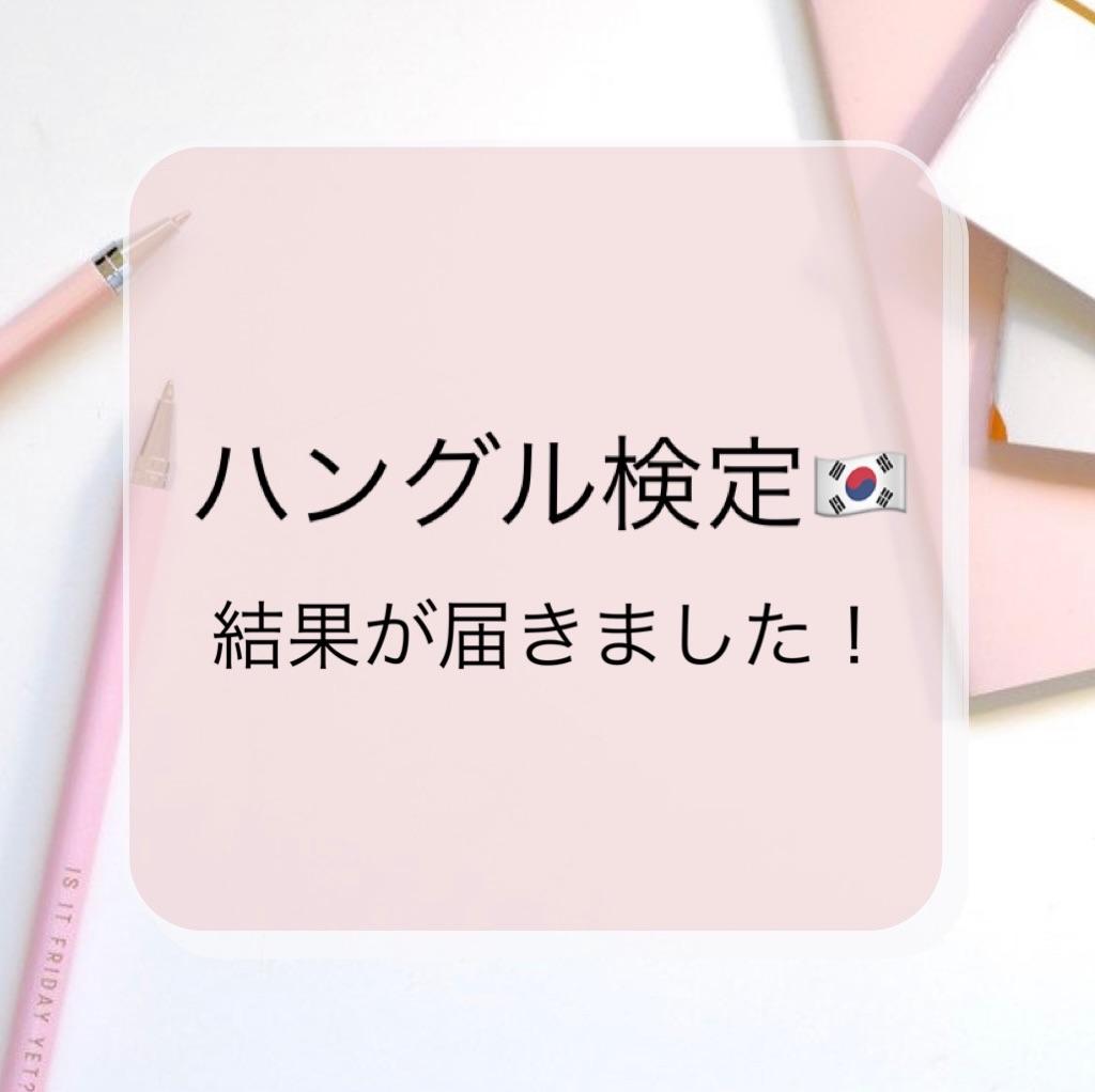 f:id:yuumin358:20210724120811j:image