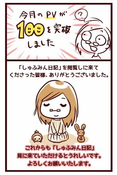 f:id:yuumin5220:20170220151330j:plain