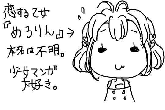 f:id:yuumin5220:20170328171617p:plain