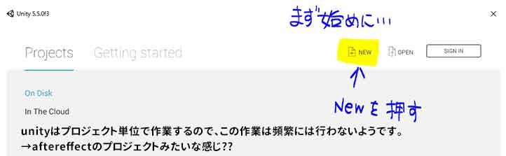 f:id:yuumin5220:20170604214605j:plain