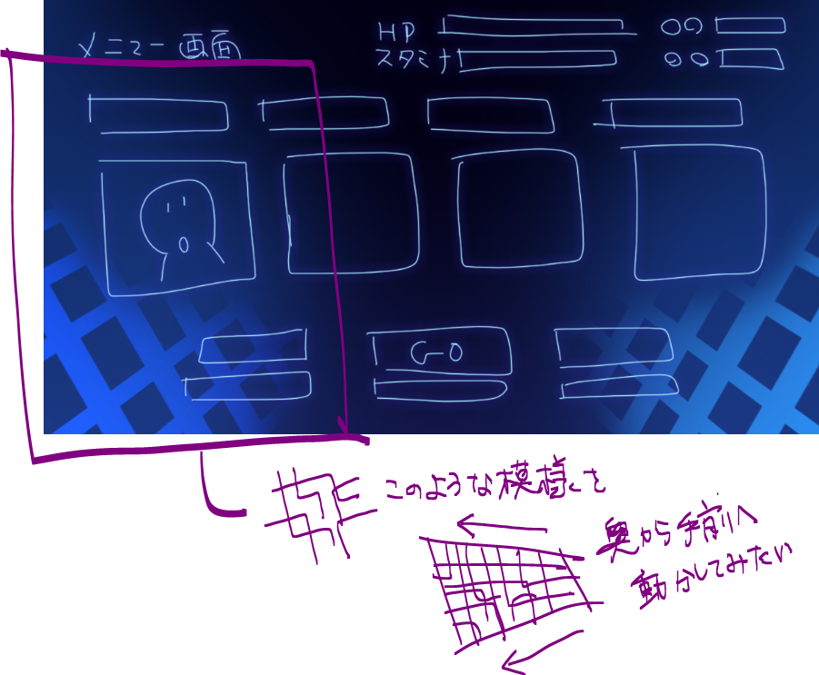 f:id:yuumin5220:20180703213050p:plain