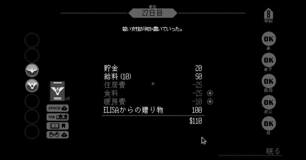 f:id:yuumin5220:20180709232709p:plain