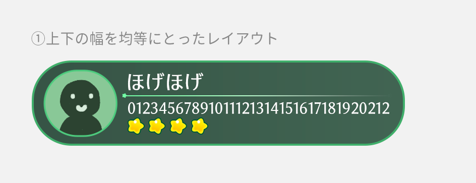 f:id:yuumin5220:20190601121049p:plain