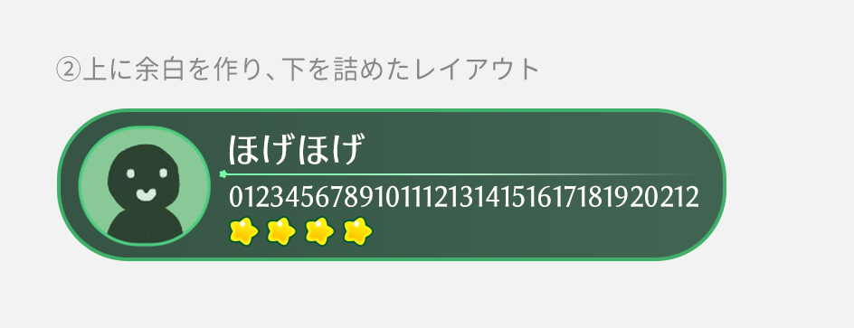 f:id:yuumin5220:20190601125838p:plain
