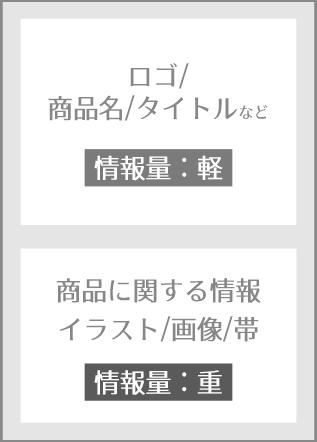 f:id:yuumin5220:20190601141406p:plain
