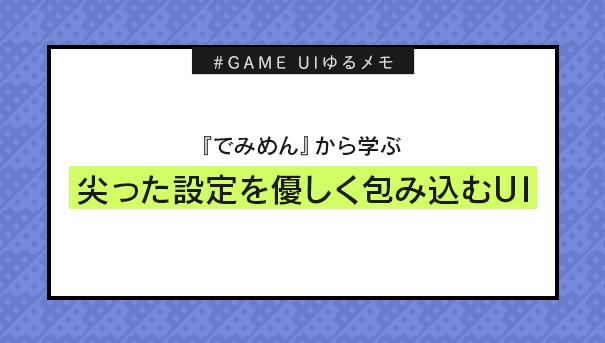 f:id:yuumin5220:20191024160344p:plain