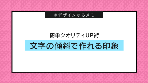 f:id:yuumin5220:20191024233544p:plain