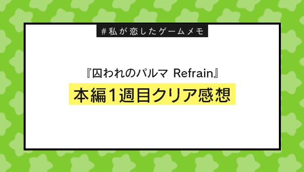 f:id:yuumin5220:20191025103729p:plain