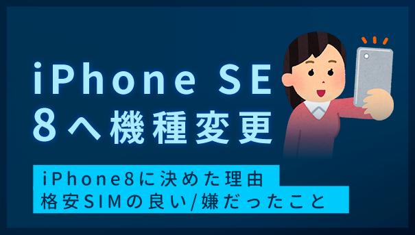 f:id:yuumin5220:20200127210416p:plain