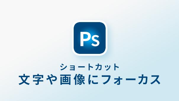 f:id:yuumin5220:20200203183301p:plain