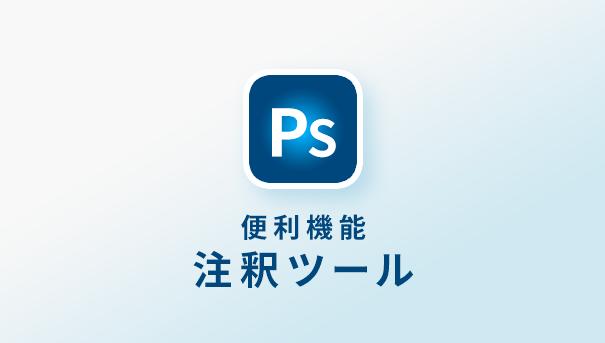 f:id:yuumin5220:20200203184001p:plain