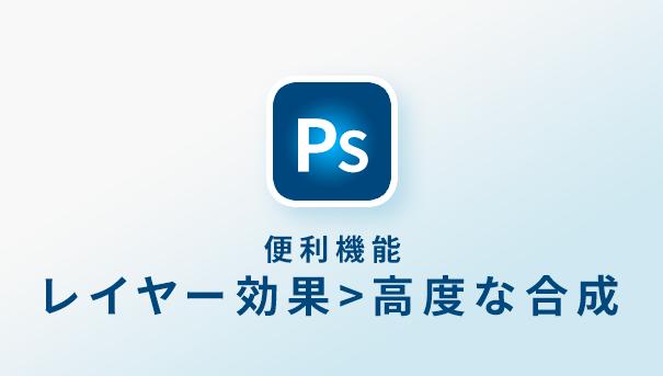 f:id:yuumin5220:20200203184910p:plain