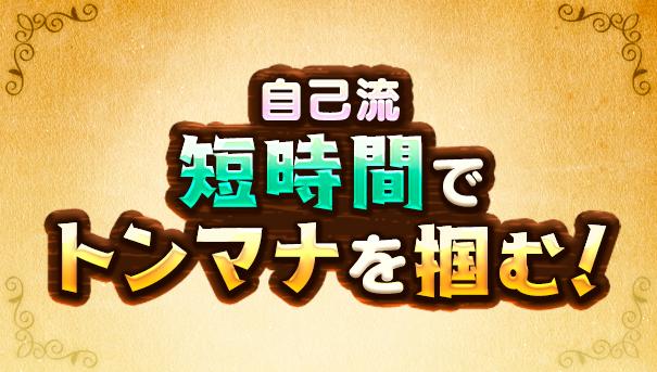 f:id:yuumin5220:20200618231532j:plain