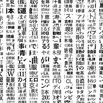 f:id:yuumuupuu:20180401222110j:plain