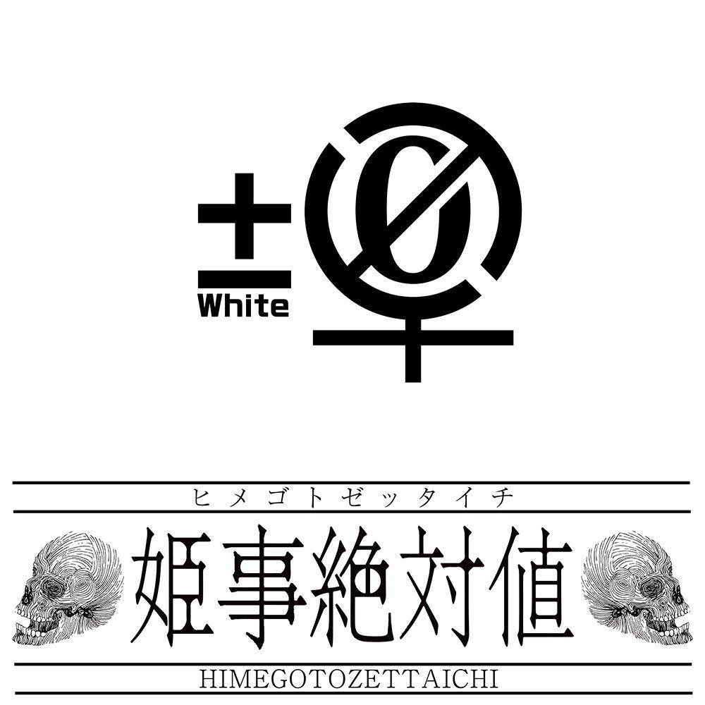 f:id:yuumuupuu:20180501214839j:plain