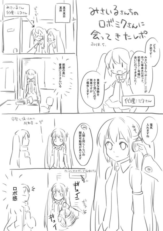 f:id:yuunagi_show:20180513004554j:image