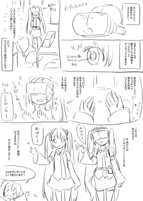 f:id:yuunagi_show:20180513004921j:image