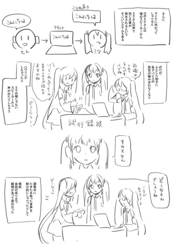 f:id:yuunagi_show:20180513004924j:image