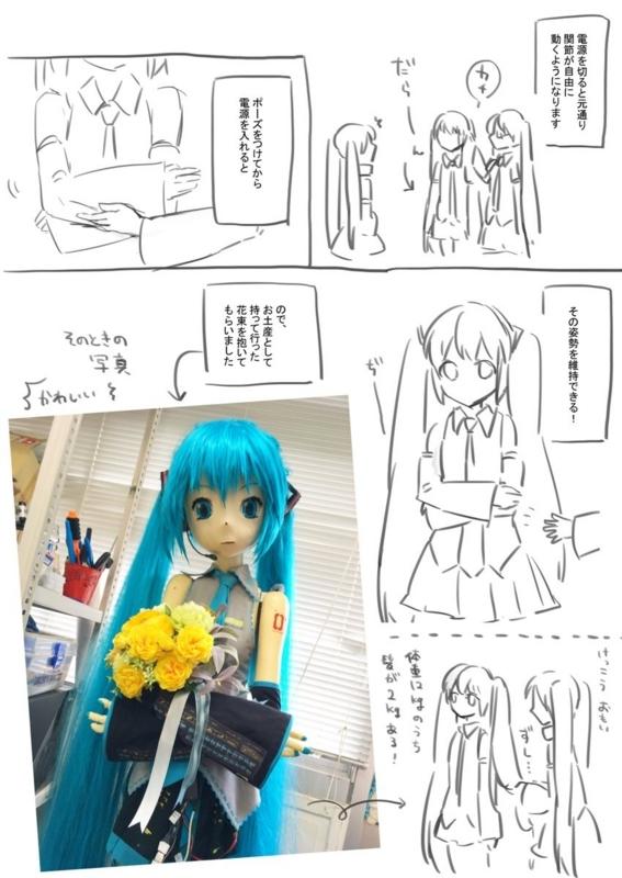 f:id:yuunagi_show:20180513004933j:image
