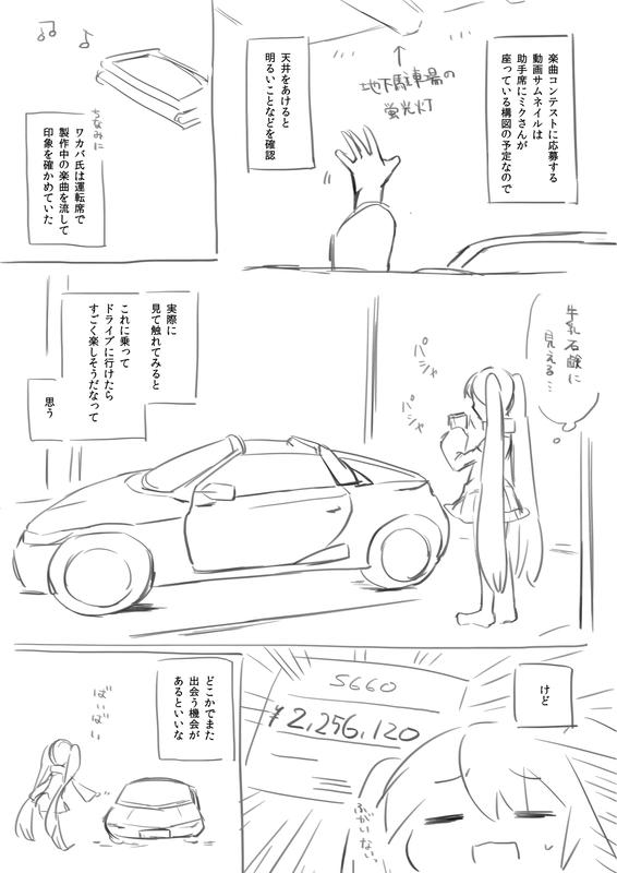 f:id:yuunagi_show:20181227220449j:image