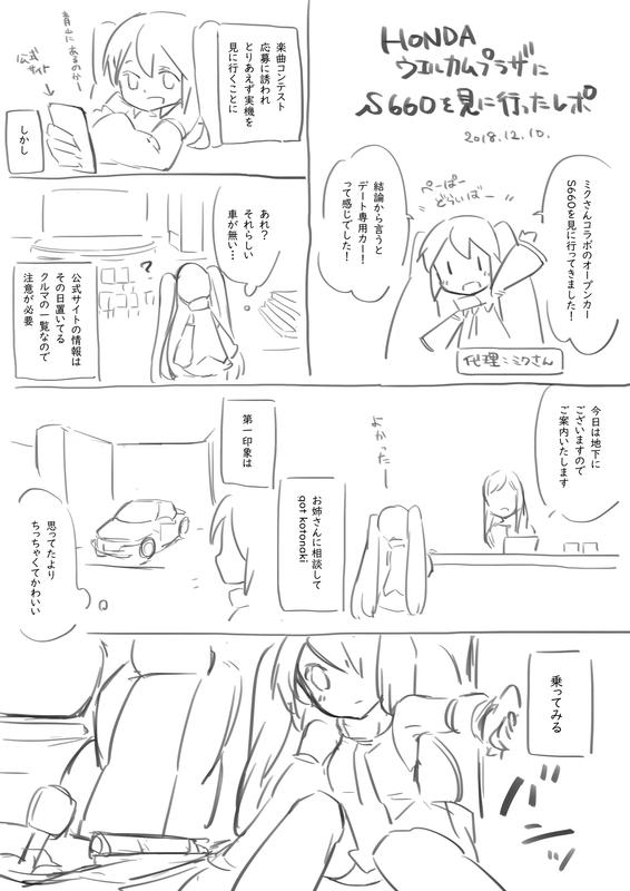 f:id:yuunagi_show:20181227220457j:image