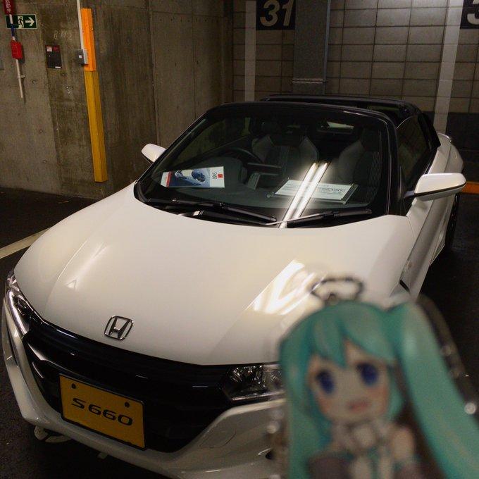 f:id:yuunagi_show:20181227222836j:image