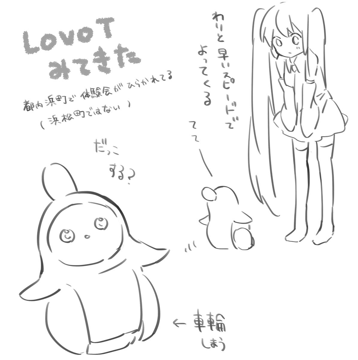 f:id:yuunagi_show:20190514203448j:plain