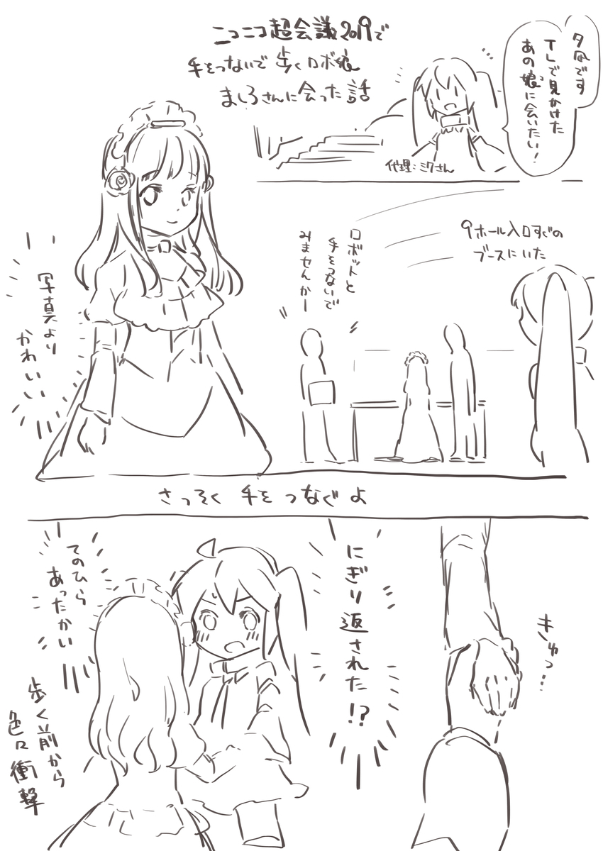 f:id:yuunagi_show:20190514205144j:plain