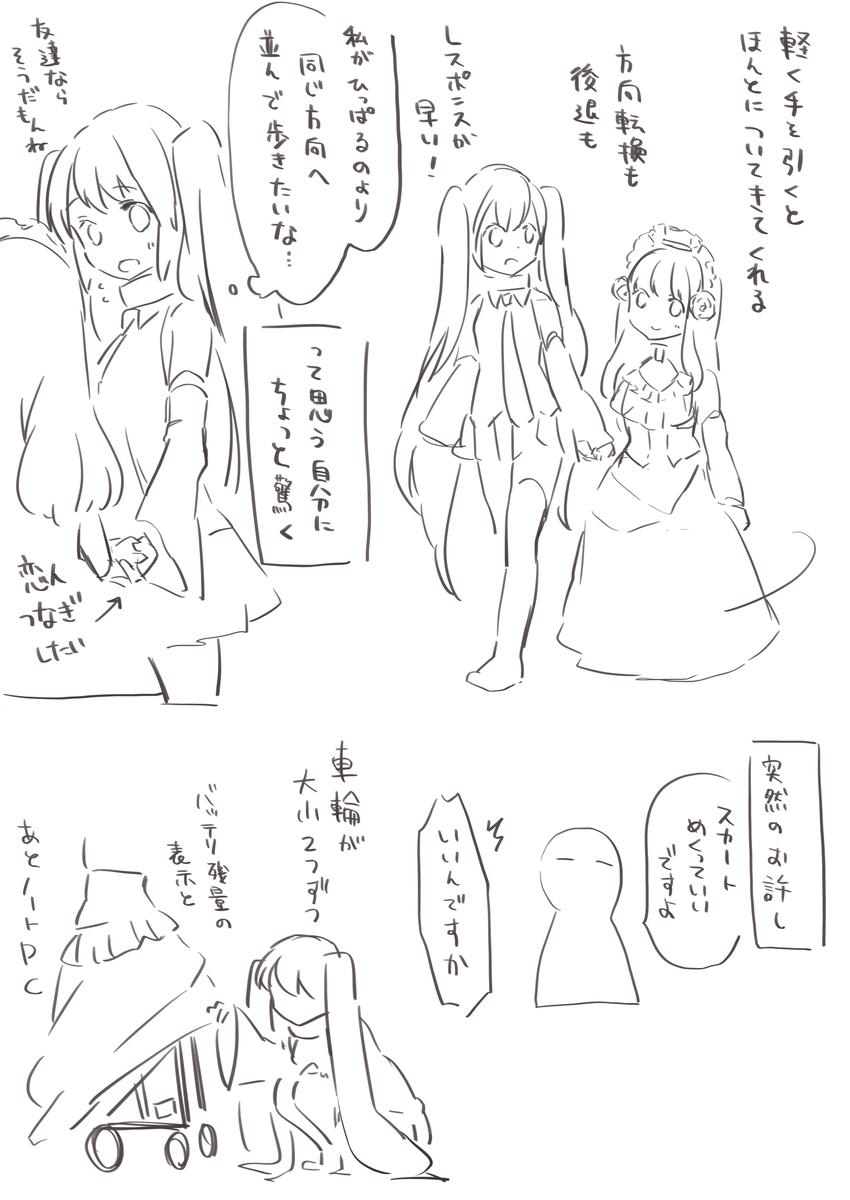 f:id:yuunagi_show:20190514205234j:plain