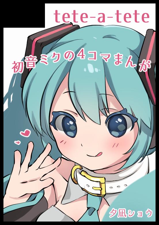 f:id:yuunagi_show:20201222234014p:plain