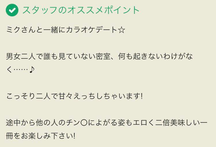 f:id:yuunagi_show:20210116203237p:plain