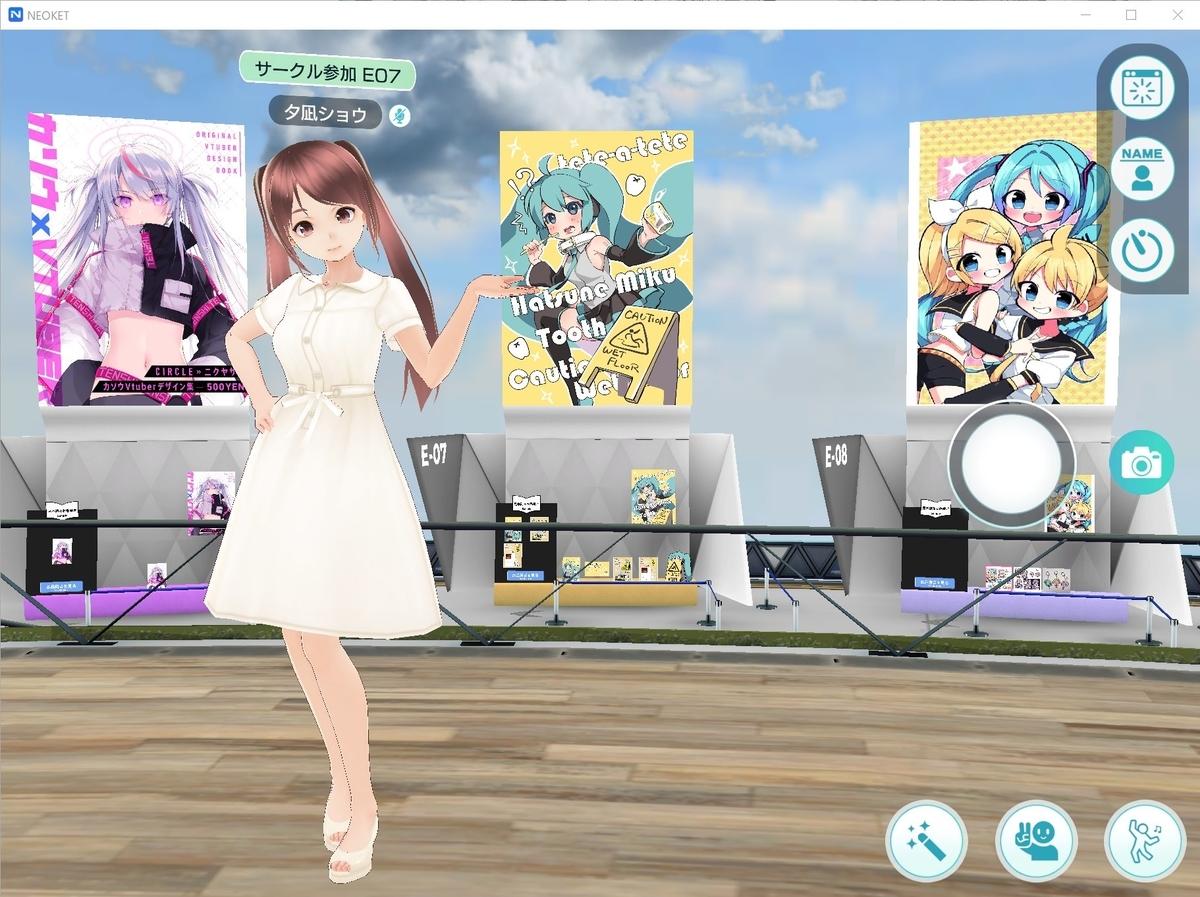 f:id:yuunagi_show:20210130233928j:plain