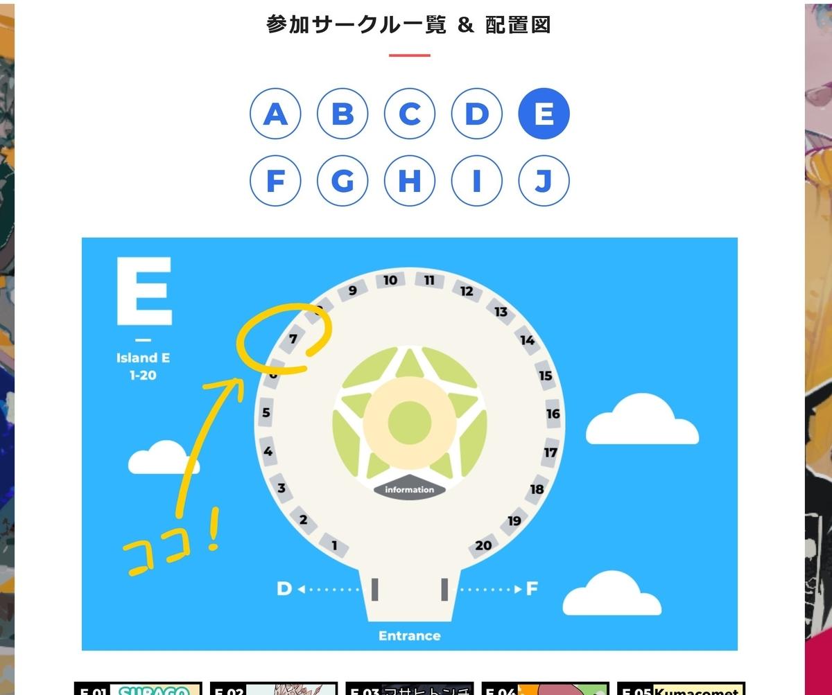 f:id:yuunagi_show:20210130235253j:plain
