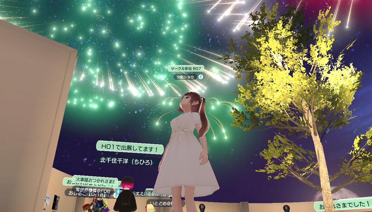 f:id:yuunagi_show:20210131001700p:plain