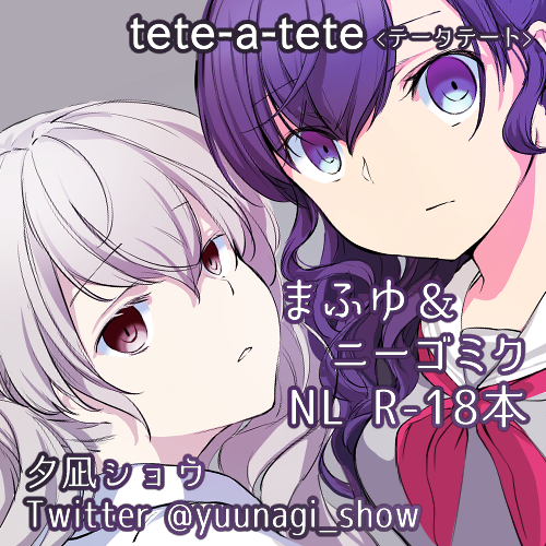 f:id:yuunagi_show:20210326151235p:plain