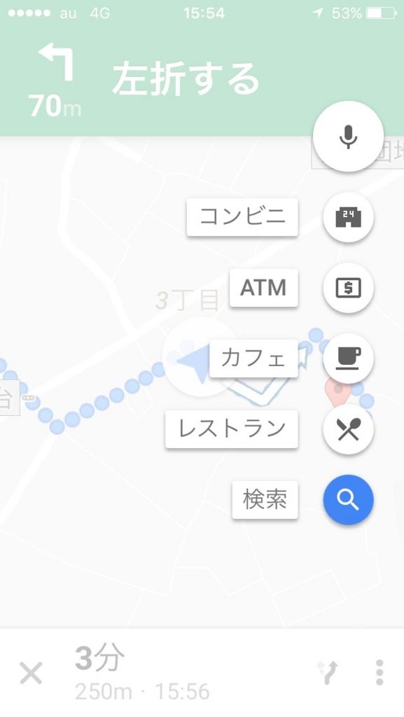 f:id:yuunakamura817:20161030110128j:plain