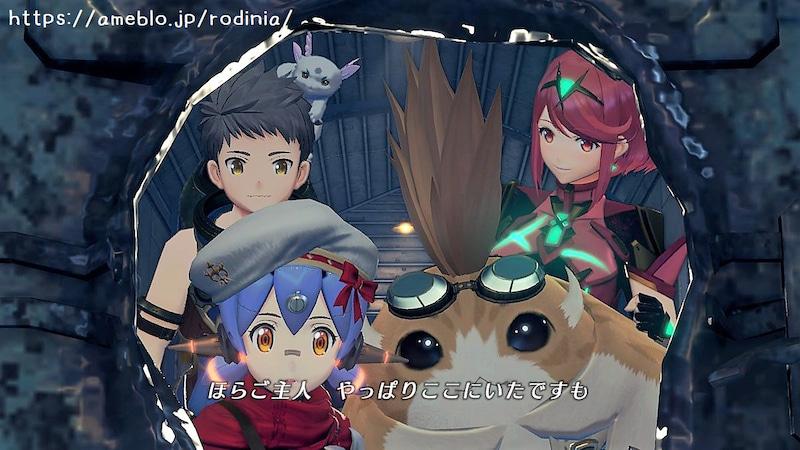 f:id:yuuotokujouhou:20200528085915j:plain