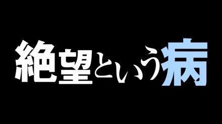 f:id:yuuotokujouhou:20200622210701j:plain