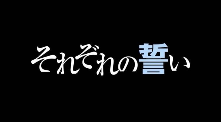 f:id:yuuotokujouhou:20200709200525j:plain