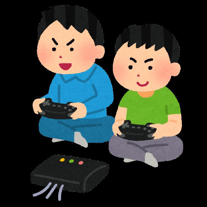 楽しそうにゲームをする二人