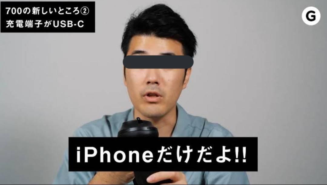 f:id:yuuotokujouhou:20200807074710j:plain