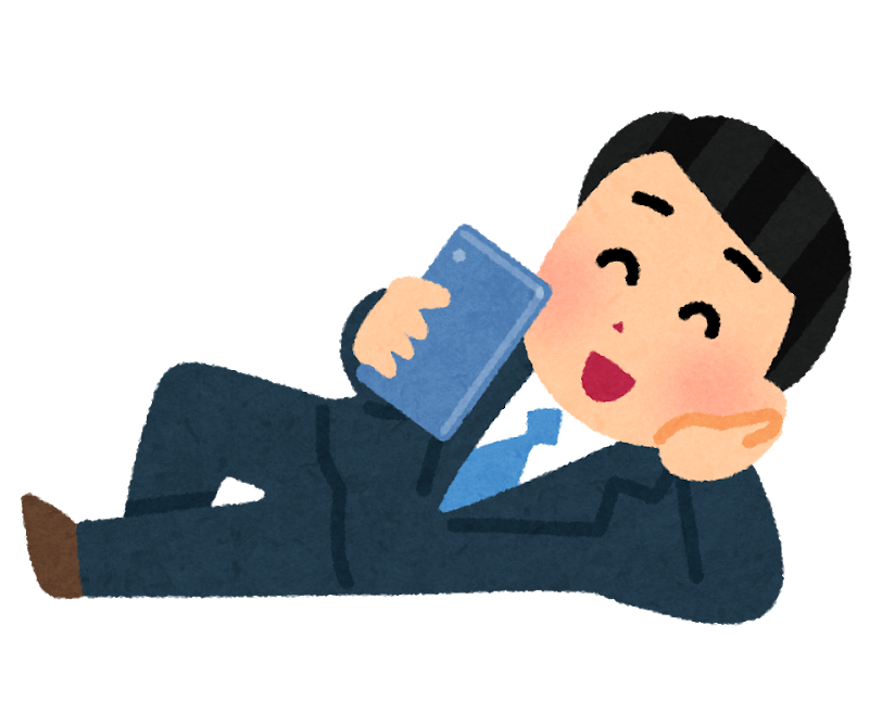 f:id:yuuotokujouhou:20200807082440p:plain