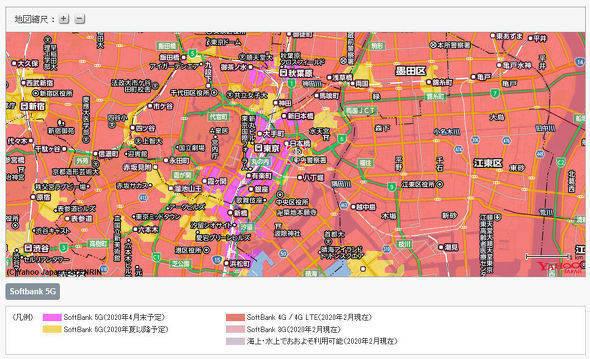 f:id:yuuotokujouhou:20200807084927j:plain
