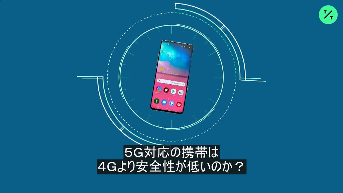 f:id:yuuotokujouhou:20200807085642j:plain