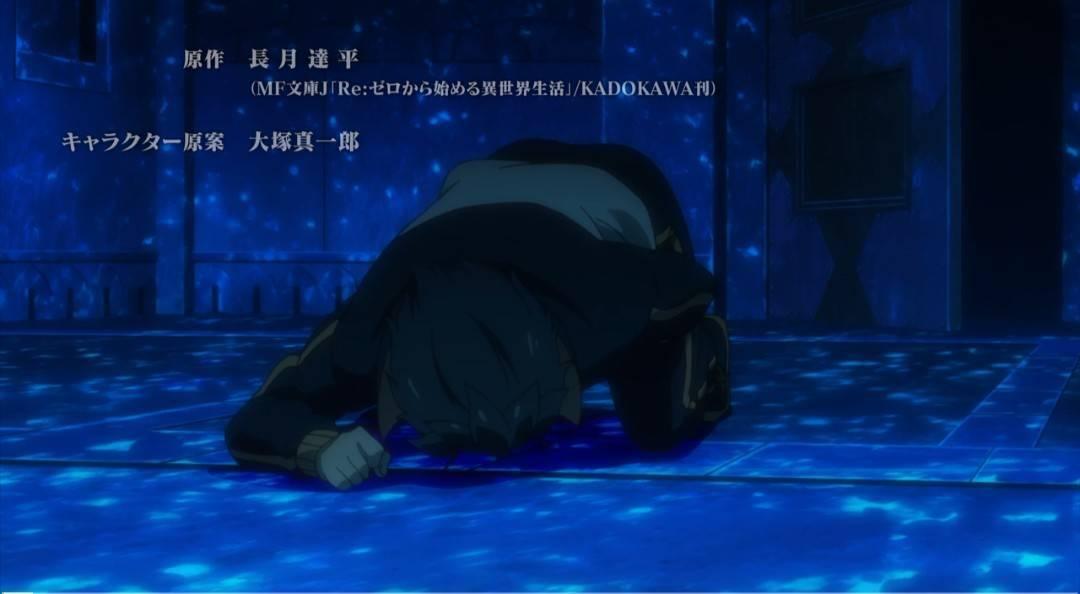 f:id:yuuotokujouhou:20200813073846j:plain