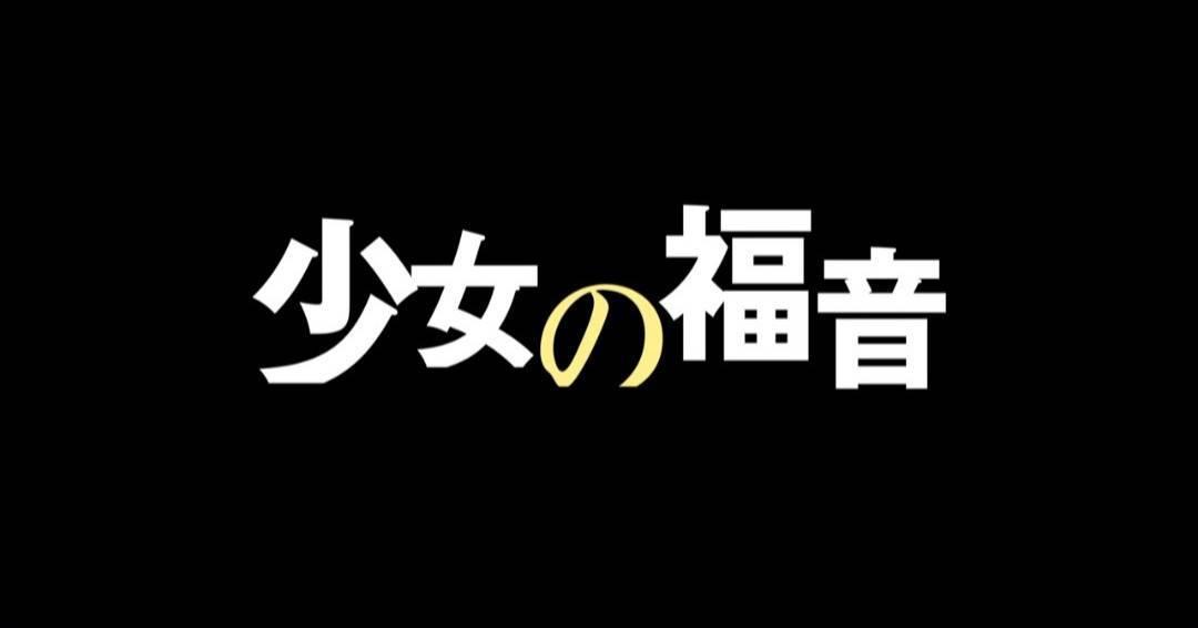 f:id:yuuotokujouhou:20200813082355j:plain