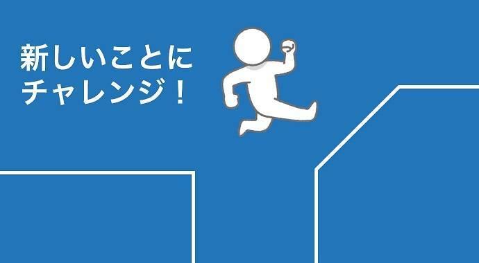 f:id:yuuotokujouhou:20200814202420j:plain
