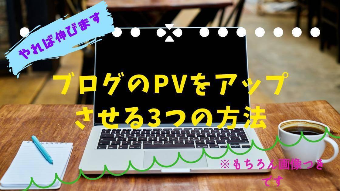 f:id:yuuotokujouhou:20200819161507j:plain