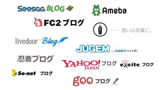 f:id:yuuotokujouhou:20200824143839j:plain