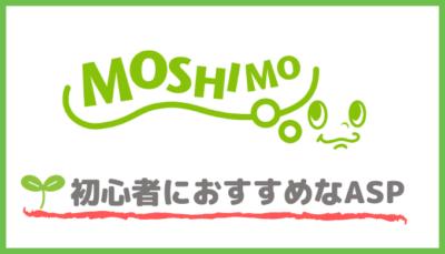 f:id:yuuotokujouhou:20200824144231p:plain